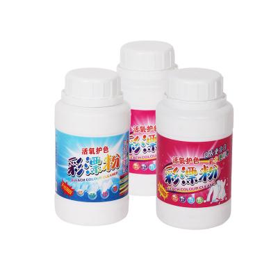 规格【260g 天然植物提取剂 10瓶装】彩漂粉批发彩漂剂漂白剂彩漂液去黄去渍