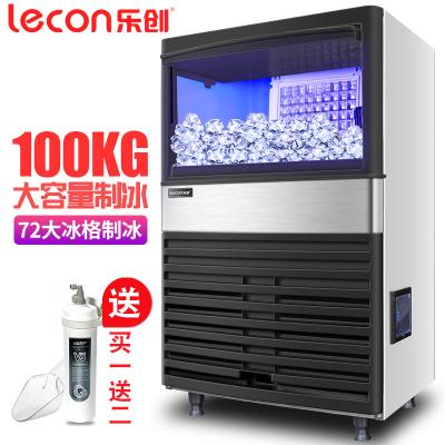 乐创(lecon)100kg 制冰机商用 制冰机冰块机奶茶店家用 小型迷你全自动大型方冰机 大型小型迷你不锈钢制冰机