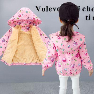 【品牌特賣】女童外套加絨秋冬新款韓版小女孩連帽夾克加絨兒童寶寶洋氣上衣潮 邁詩蒙(Mai Shi Meng)