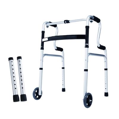 可孚助行輔助器四腳拐杖殘疾人拐杖椅拐扙拐棍四腳老人助步器手杖扶手架(帶腳輪)助行拐杖可伸縮 Cofoe