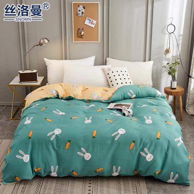 丝洛曼(SNOMN)家纺全棉斜纹双人被套单件单人被罩学生宿舍1.5米1.8m床纯棉单件床上用品被套