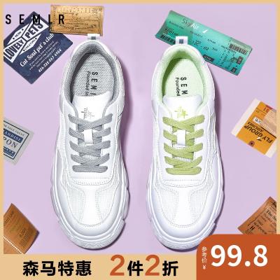 【2件2折價:99.8】Semir網面透氣老爹鞋女小白鞋2020年新款夏季鞋子ins潮運動休閑鞋女鞋