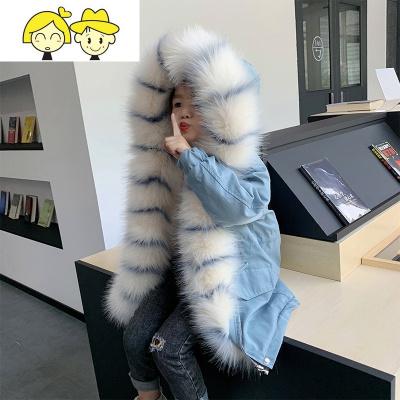 19冬儿童中长款派克服女童可拆卸内胆仿皮男童洋气外套宝宝棉衣