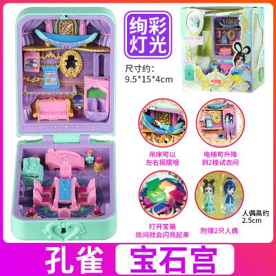 精靈夢葉羅麗娃娃孔雀靈公主蘿莉仙子夢幻屋魔法寶石盒子女孩玩具 孔雀-寶石宮