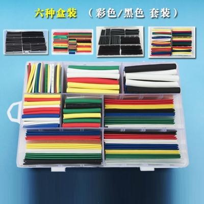 热缩管套装绝缘套管电工胶布家用DIY组合盒装黑色收缩套管 三倍收缩(袋装6.4mm)15条 3色