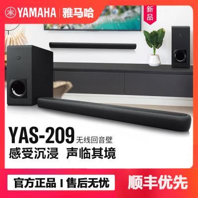雅馬哈YAS-209 電視回音壁5.1聲道家庭影院音箱 無線低音炮 3D環繞聲 藍牙WIFI 杜比DTS 客廳音響