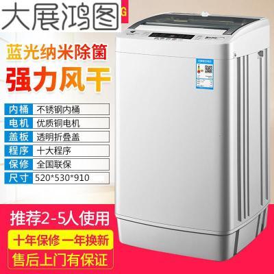 洗衣机全自动小型8.2公斤热烘干出租房小洗衣机小型宿舍家用 8.2kg蓝光+纳米抑箘+强力风干折叠盖升级款