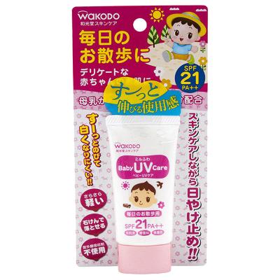 【直營】Wakodo 和光堂 嬰兒防曬霜/乳液 日本無添加嬰童防曬霜30g SPF21 PA++(保稅)