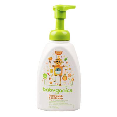 甘尼克宝贝(BabyGanics) 奶瓶餐具清洗液果蔬奶瓶清洁剂 柑橘味 473ml