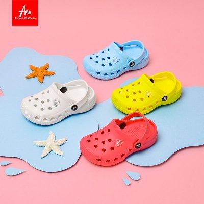 AM愛慕瑪蒂諾兒童拖鞋夏季女童洞洞鞋室內寶寶涼拖鞋1-3-9歲防滑男小孩沙灘鞋5350