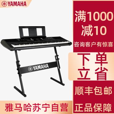 雅马哈自营(YAMAHA)雅马哈电子琴PSR-EW300儿童成年专业演奏教学76键电子琴 全新款+琴架+琴包等标配大礼包