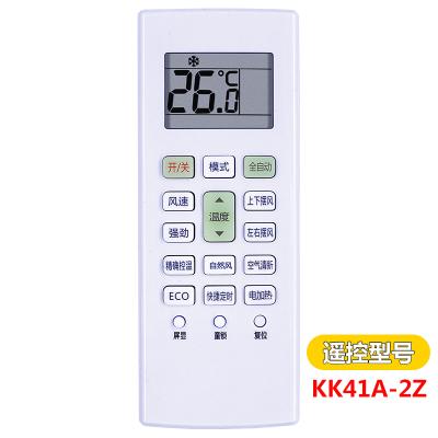 原裝柏碩適用于 長虹CHANGHONG/啟客CHiQ空調遙控器KK41A-1Z/通用KK41A-2E KK41A-2Z