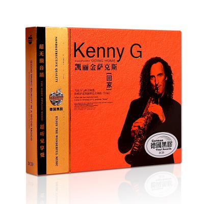 汽車載CD輕音樂Kenny G凱麗金薩克斯名曲回家黑膠光盤碟無損唱片