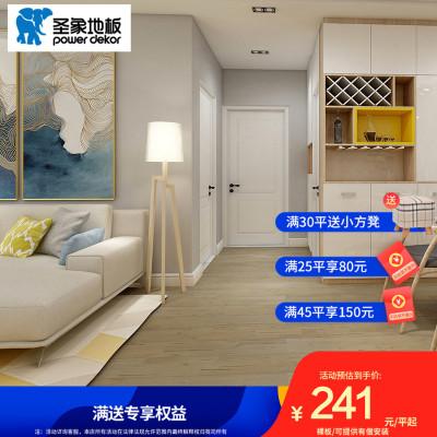 圣象地板 三层实木复合北欧风浅灰色地暖环保锁扣卧室客厅木地板