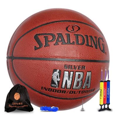Spalding斯伯丁74-608Y銀色經典系列 七號籃球(標準男子比賽用球)PU防滑室內外通用籃球