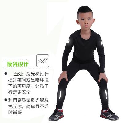 兒童緊身衣男長袖健身服訓練運動速干套裝籃球足球小學生打底薄款