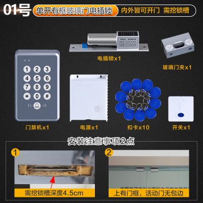 法耐(FANAI無線禁系統套裝免布線刷卡密碼鎖玻璃禁鎖一體機磁力鎖 單開有框玻璃門電插鎖