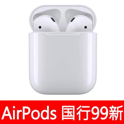 【二手99新】蘋果(APPLE) AirPods 原裝無線藍牙耳機手機平板電腦運動入耳式耳麥 國行正品AirPods白色