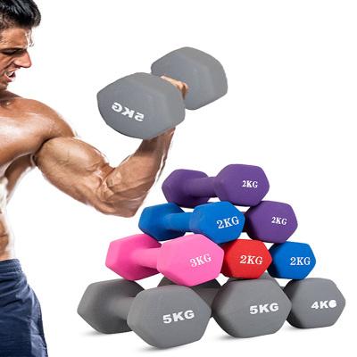 閃電客啞鈴男士健身家用器材亞鈴一對2三3公斤4kg5kg兒童全鐵學生小啞鈴