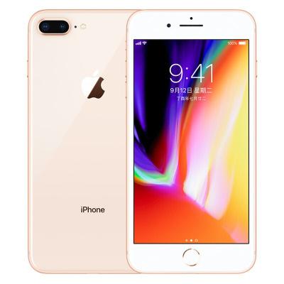 苹果(Apple) iPhone 8 Plus 64GB 金色 移动联通电信 全网通4G 苹果手机A1864