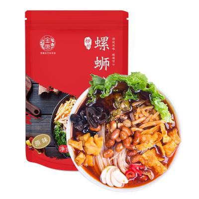 金唐(KTANG)螺蛳粉300g*5包装 广西柳州特产螺狮粉煮食类米粉方便面水煮型螺丝粉速食酸辣粉过桥米线