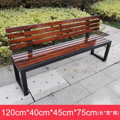 公園椅戶外長椅室外靠背長椅凳CIAA鐵藝休閑庭院園林椅防腐實木長 實木(帶靠背)120*40*45*75cm默認淺咖啡色