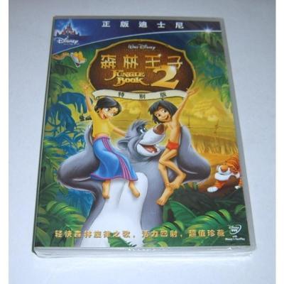 正版 森林王子2特別版 DVD
