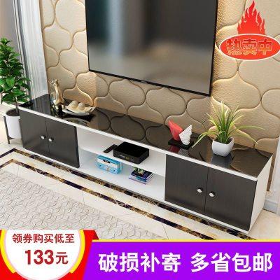 简约电视柜钢化玻璃地柜客厅家具简易地柜小户型迷你卧室储物茶几