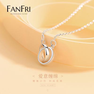 梵芙麗/FANFRI S925銀項鏈女韓版時尚簡約圓環相扣項鏈氣質幾何鎖骨鏈女 生日禮物送閨蜜送女友