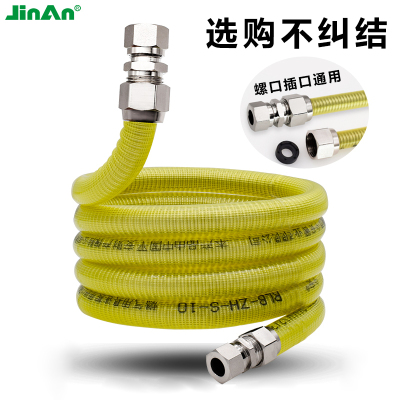 今安 304不锈钢燃气管天然气管波纹管家用燃气灶连接管防爆金属煤气管波纹软管 燃气热水器灶具防爆管 0.5米通用接口
