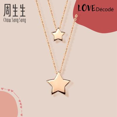 周生生(CHOW SANG SANG)18K金紅色黃金Love Decode愛情密語星星項鏈 90373N定價