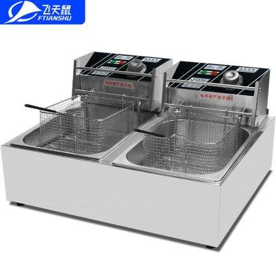 飛天鼠(FTIANSHU) 商用炸爐電炸爐電炸鍋油炸鍋小吃設備12L雙缸