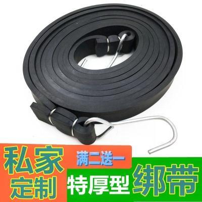 摩托車綁帶電動車牛筋橡皮筋彈力繩捆綁帶行李繩自行車橡膠繩車繩