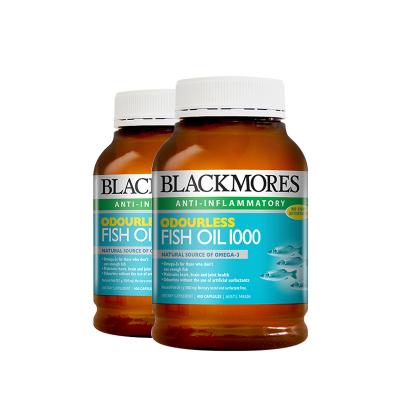 2件裝|BLACKMORES澳佳寶深海無味魚油軟膠囊中老年調節400粒/瓶裝易吞服澳洲進口深海魚油