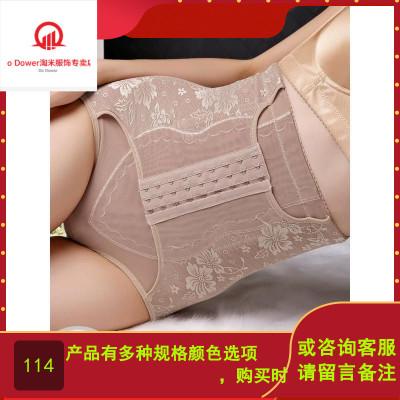 2條收腹褲提臀塑身高腰內褲美體蕾絲收腹帶胃產后女士束腹褲