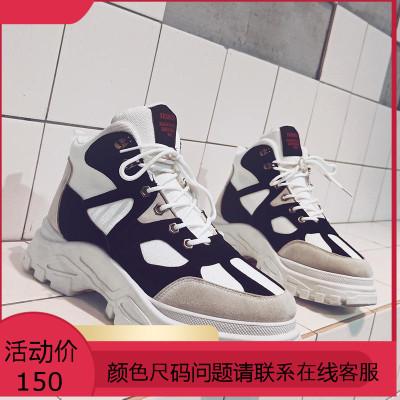 秋冬季潮男鞋子内增高鞋青春潮流高帮板鞋街舞鞋个性嘻哈潮鞋