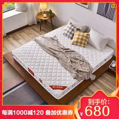 A家家具 床垫 简约现代 海绵整网弹簧硬床垫子厚 卧室家具 儿童1.2米1.5米1.8米 CD106