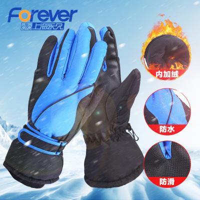 永久秋冬季防寒手套男士保暖电动电瓶山地自行车骑行防风加绒