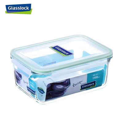 三光云彩(GLASSLOCK) 钢化玻璃保鲜盒韩国进口耐热长方形饭盒1900ml大号便当盒密封碗RP517