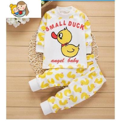 女寶寶男童女嬰兒童小孩0春秋衣秋褲1套裝2內衣服45長袖3歲半