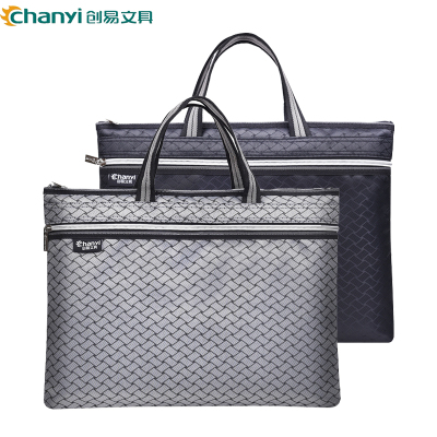創易(chanyi)CY0234雙層拉鏈包 公務事務包 正手提文件袋 公文包 收納袋 公文袋 手提包 文件套/文件袋