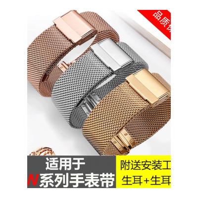 表帶男女通用款手表鏈DW米蘭帶不銹鋼金屬鋼帶代用惠靈頓CK天王