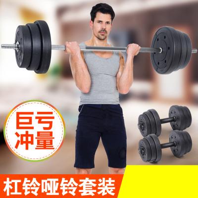 闪电客包胶杠铃哑铃两用组合套装家用举重健身器材材20/30/40/50/60/100kg125公斤双用杠铃