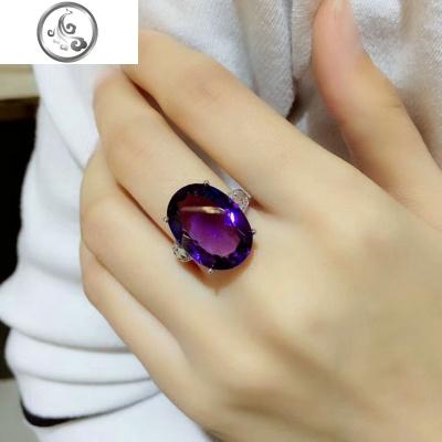 新款紫水晶戒指女s925纯银气质简约款食指宝石开口大戒指个性   JiMi