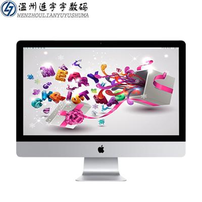 【二手99新】17款21寸MRT32蘋果Apple IMac一體機i3-8G-1TB辦公商務超薄臺式設計 高清大顯示屏