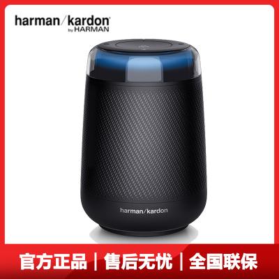 哈曼卡顿 Allure Portable 音乐琥珀便携版 蓝牙无线智能音箱 室内桌面音响 多媒体低音炮
