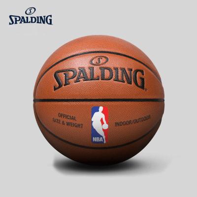 斯伯丁SPALDING籃球74-602Y NBA彩色運球人 PU七號籃球(標準男子比賽用球)室內外通用籃球
