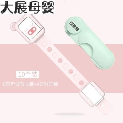 儿童安全锁宝宝抽屉锁防夹手柜子柜锁扣婴儿拉防护开冰箱锁 粉色小猪锁6只+绿色对开锁4只