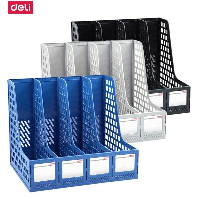 得力(deli)33777四欄文件架收納文件欄辦公用文件框資料架收納盒辦公用品三色可選單個裝