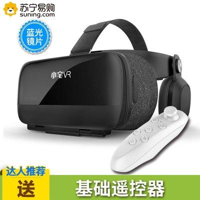 原装正品Z5单机升级版18青春版视听一体支持VR游戏3D电影送蓝牙游戏手柄-蓝光护眼镜片小宅原装正品